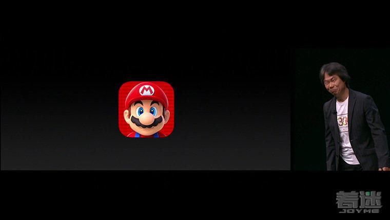 太意外!苹果发布会现场宫本茂现身 现场试玩马里奥