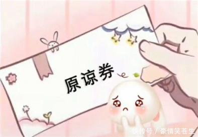 各种券简笔大全大全_手绘券抱抱券和好券微信亲亲表情包图片可爱图片表情图片