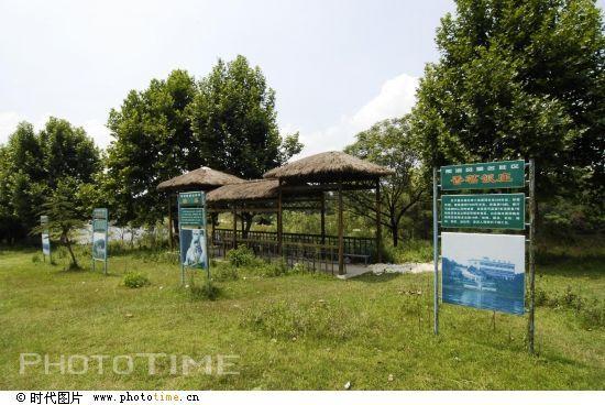 熊河风景区位于湖北枣阳市西南28公里