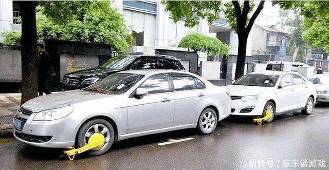 交警:路边找不到停车位时,可以用这三种方法,一分钱都不用罚