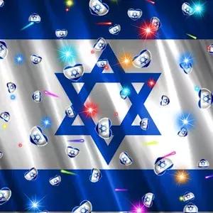 Israel Flag Heart