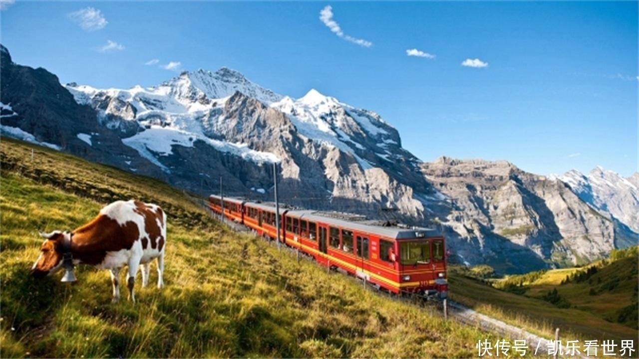 你想看世界最美的风景吗?只需一张100欧的火车票,瑞士