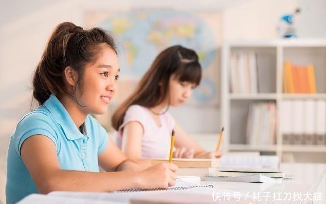 高中和学生的初中,这些学习方法与生活习惯,让数初中题解答图片