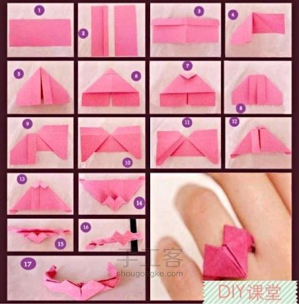 怎么简单的用纸折戒指图解