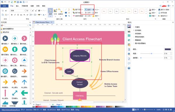 edraw亿图软件画流程图,怎么组合文本框和箭