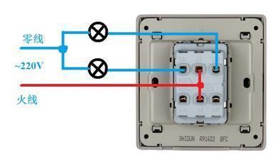二开单控开关接线图后面六孔