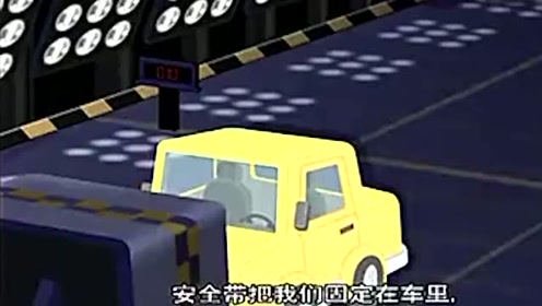变形警车珀利 交通安全篇 第24集