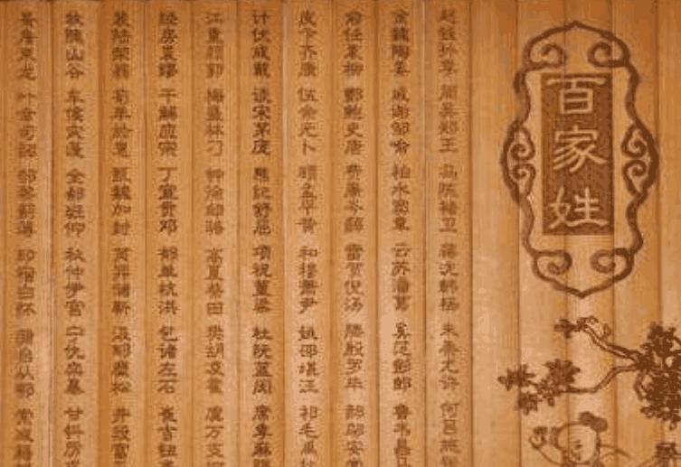 中国人口最多汉族以什么命名_中国各地汉族人口比例