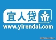 【招聘】宜人贷安全团队诚聘安全工程师(北京CBD、上班不打卡)