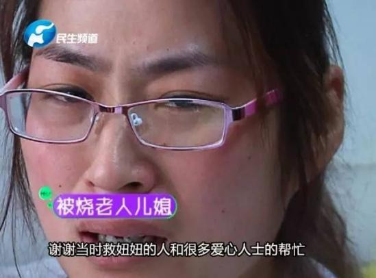 【转】北京时间      郑州一老人大火中将孙女递出窗外 自己葬身火海 - 妙康居士 - 妙康居士~晴樵雪读的博客