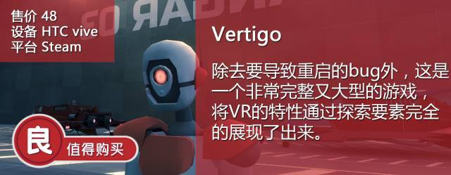 Vertigo1.jpg