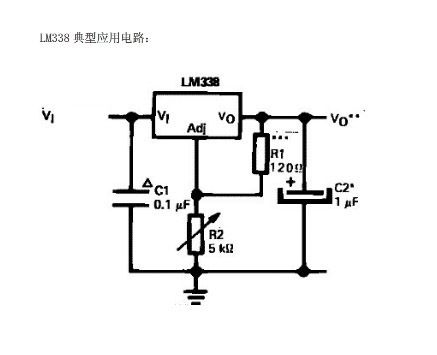 该电路采用额定输出电流为5a的三端稳压器lm338做成大电流可调稳压