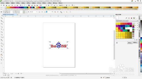 coreldraw位图转换矢量图的方法技巧教程详解