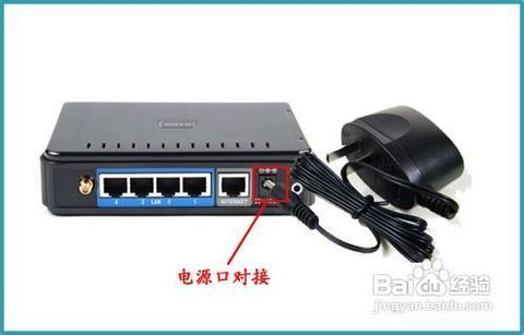 无线网路由器怎么装