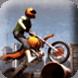 疯狂自行车:建筑场地