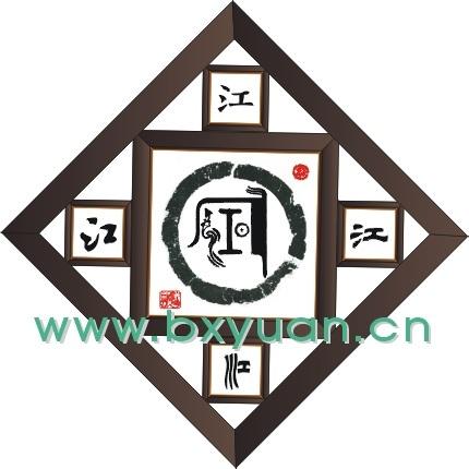 logo 标识 标志 设计 图标 430_430