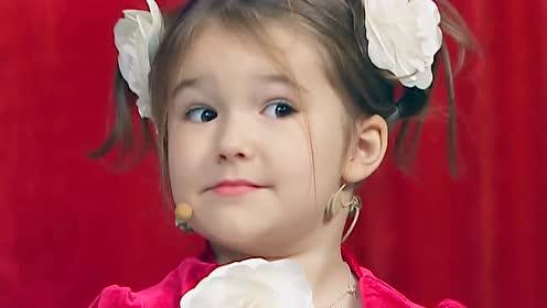 《了不起的孩子》童言:外国萌娃自拍玩坏孟非