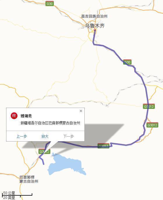 乌鲁木齐开车到博湖县走高速公路约428公里