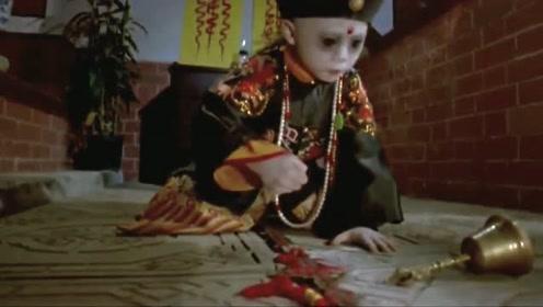 《一眉道人》小僵尸把师傅林正英的镇店之宝,竟把铜剑弄坏了