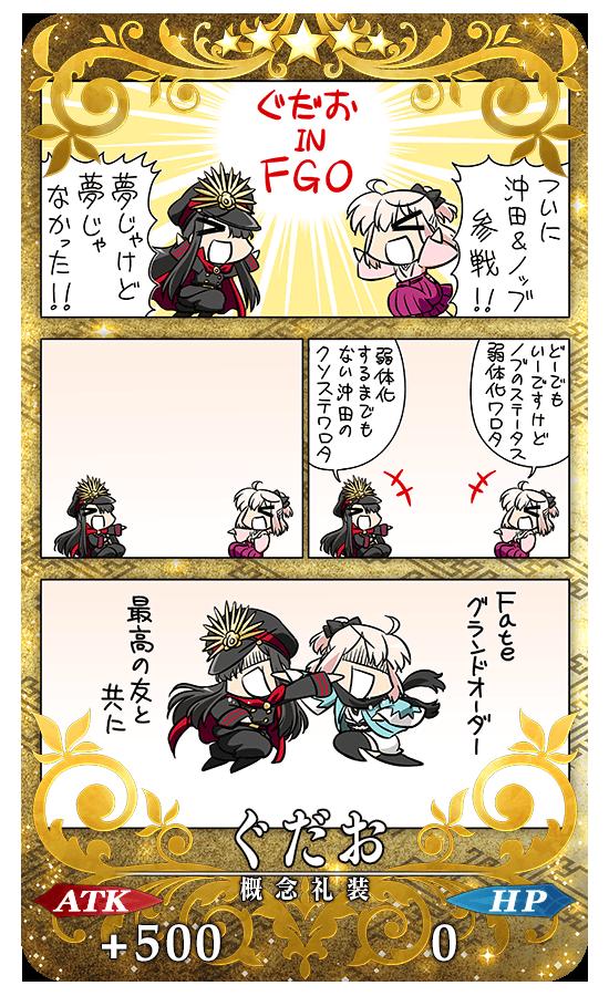 本能寺活动8.PNG