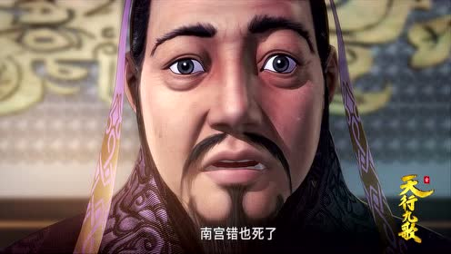 【新春特辑】70分钟合集,看韩非智破鬼兵劫银案
