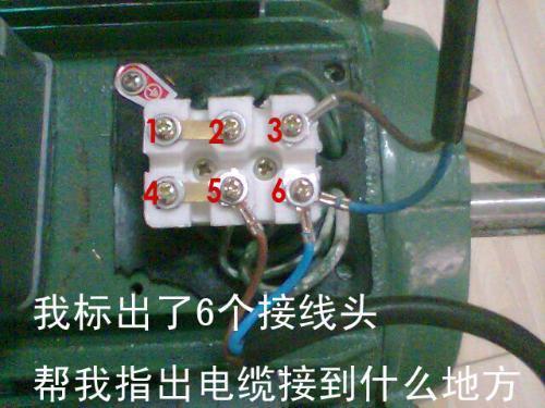 直接把电容接到电机接线住上行吗