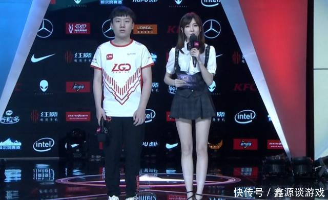 LOL:女主持穿着超短裙上台,选手只能目不斜视,没穿安全裤?