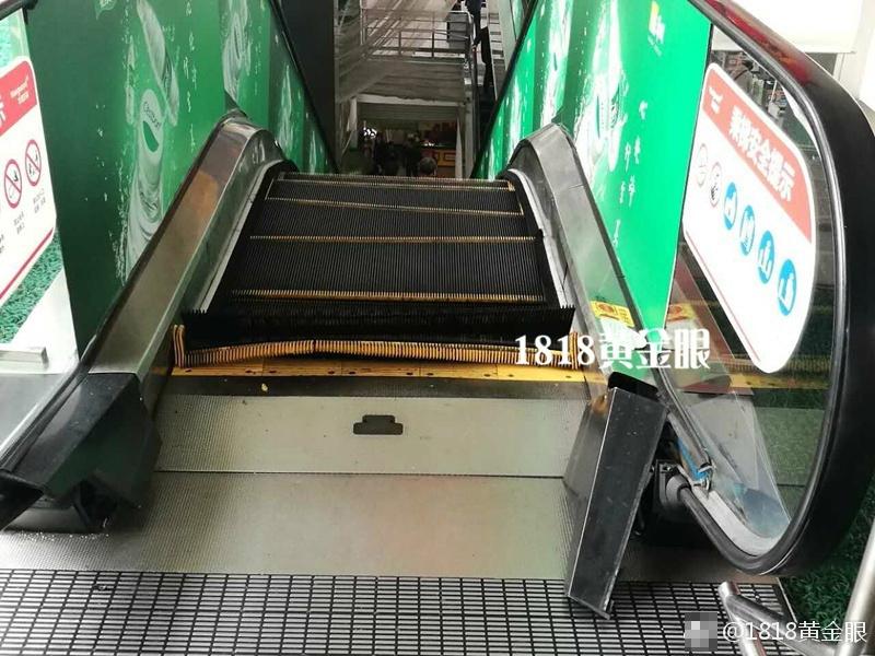 杭州一家超市手扶电梯发生炸裂