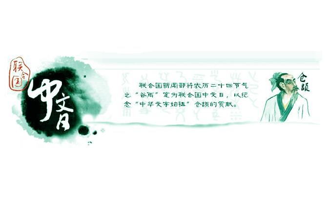 2016谷雨-幻灯片1