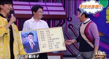 钱枫爸爸real搞笑! 节目中这么举着儿子的照片公开相亲