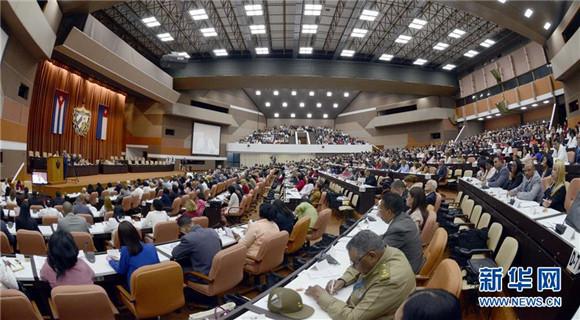 古巴第九届全国人民政权代表大会正式组成