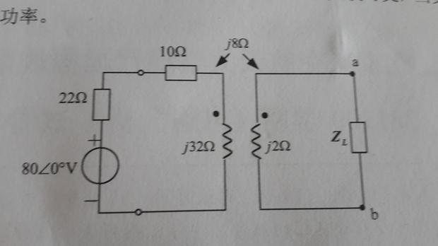 如图所示电路ab端左边部分的戴维南等效电路,如果负载