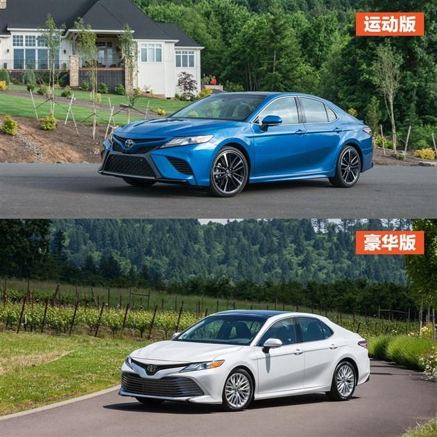 新款丰田凯美瑞图片及报价 凯美瑞最新试驾分析