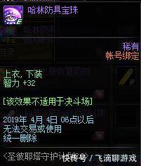 t01acb8394b0f6cccb2.jpg
