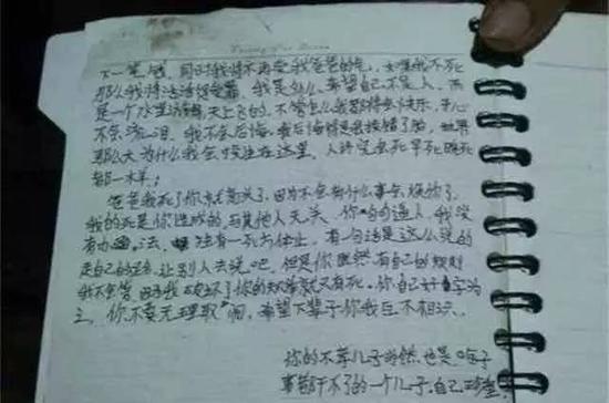 云南留守少年除夕夜自杀:爸 我死了你就高兴了 - 芮清之家 - 芮清仁斋
