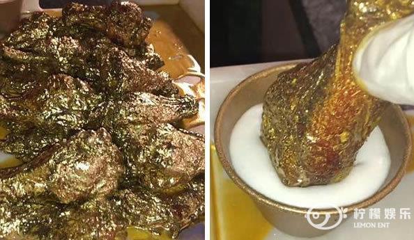 """金光闪闪""""24K金鸡翅""""咬一口除了肉就是黄金"""