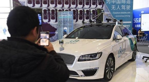 5G商用科技产品浙江杭州展出
