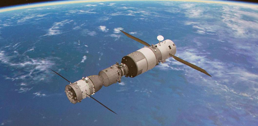 在轨飞行33天 神舟十一号宇航员创下多项第一 - 周公乐 - xinhua8848 的博客