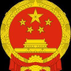 国务院直属机构领导人_国务院直属机构_国务院机构如何设置