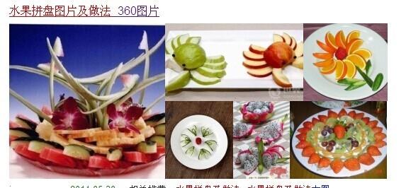 应该怎么做水果拼盘?