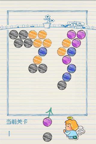 涂鸦射泡泡截图1