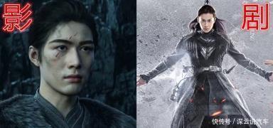 爵迹:影版VS剧版:麒零刘海减分,特蕾娅确定不是在拍动画片?