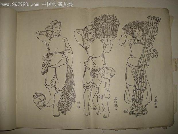 中国铅笔画现代人物