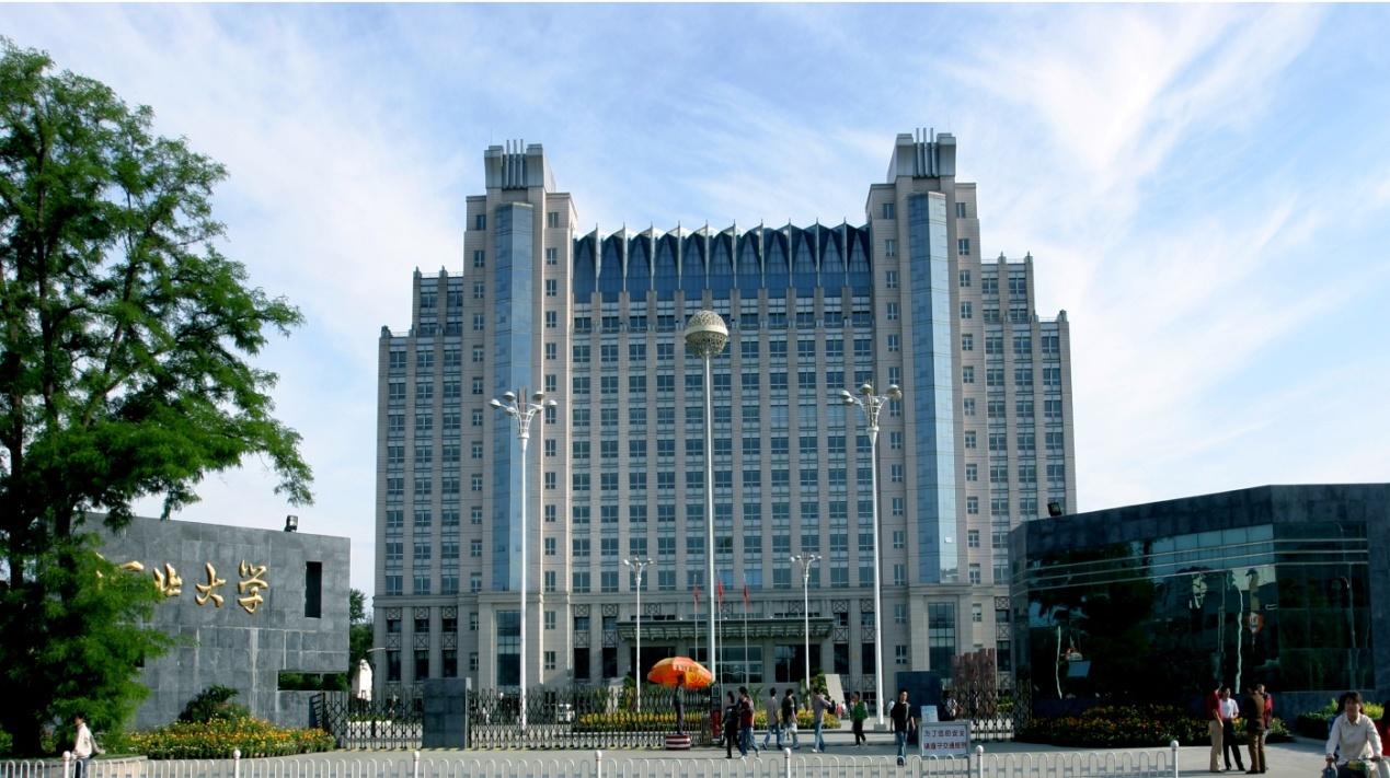 河北师范大学校园��)�f_津沽大学,天津师范学院,天津师范大学,1960年定名为河北大学.