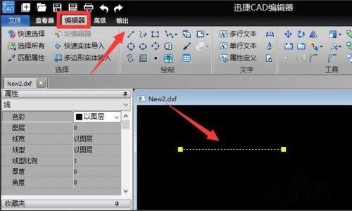更改CAD图纸颜色图纸里面线条yd图片