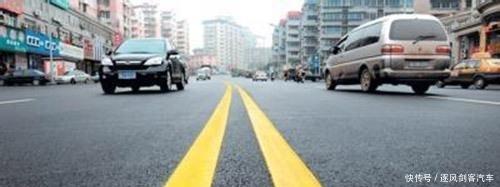道路中间的双黄线和单黄线有什么区别吗?老司机都不知道!