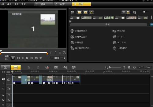 会声会影是一套dv,hdv影片剪辑软件