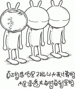 求兔斯基兄弟三人头像