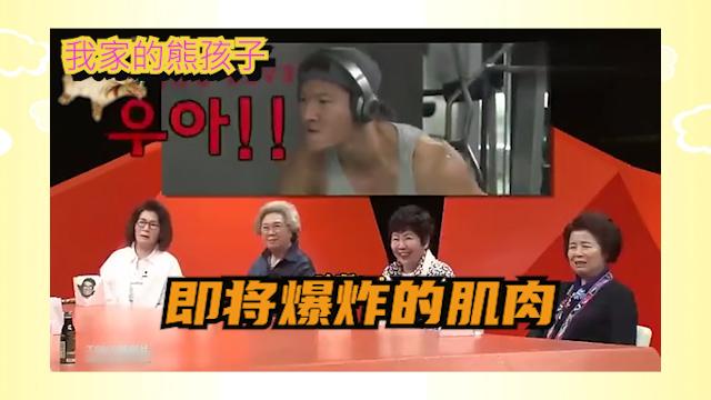 我家的熊孩子:金钟国健身运动,单手哑铃50KG是人吗?