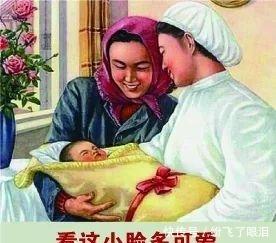 <b>都说儿子比女儿难养,是真的吗?</b>